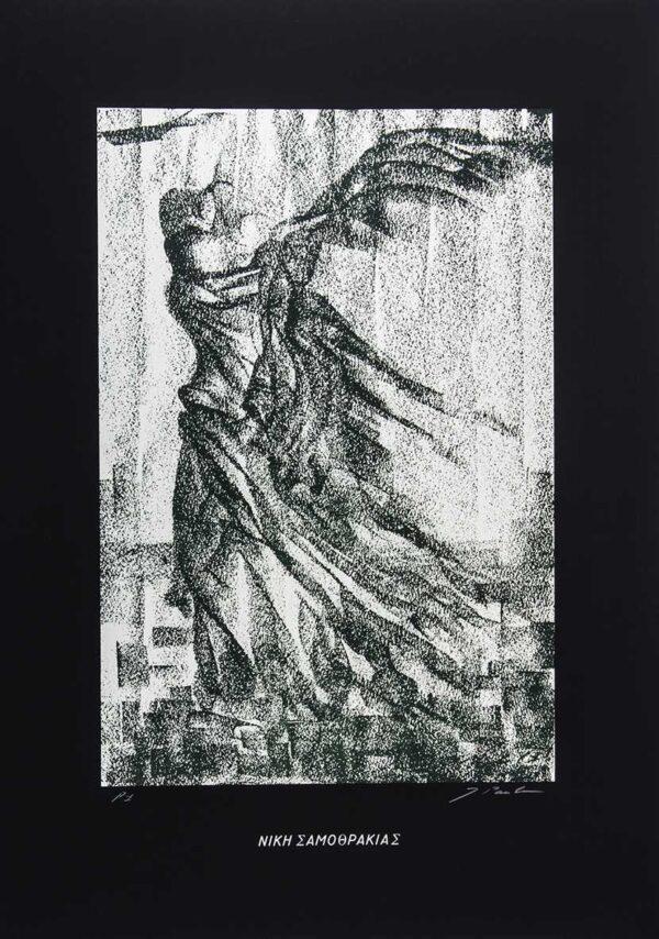 537 - José Paulo da Fonseca - 50x70cm - Serigrafia (2)