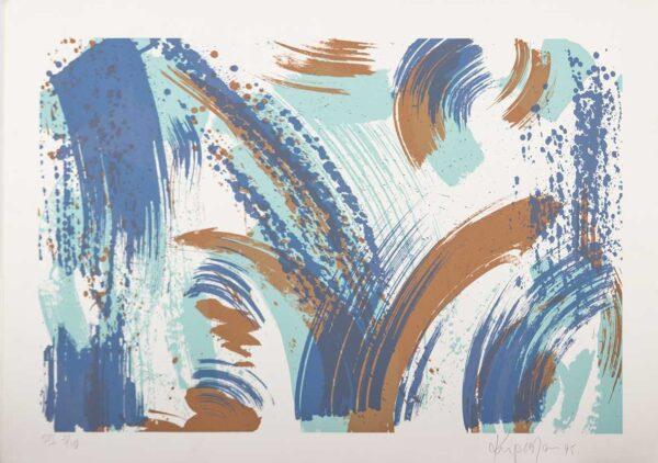 560 - Claudio Kupermen - 50x70cm - Serigrafia (4)